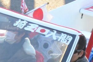 【暴走族裏歴史】オートサロン史上最大規模の一斉取りで全国制覇した埼玉人間! 6