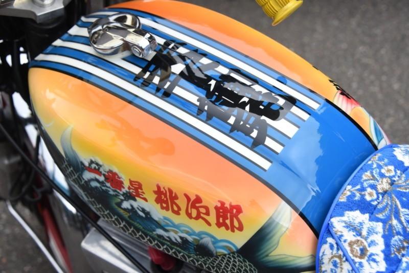 一番星號 ✖ 旧車會!昭和ちょい悪オヤジとマニアが喜ぶ不良文化コラボカスタム!wwwBlog 3