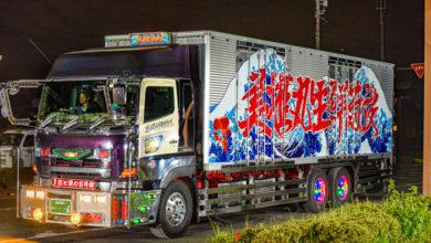 金沢にある丸徳物流の仕事車美姫丸生鮮荷役グランドプロフィア