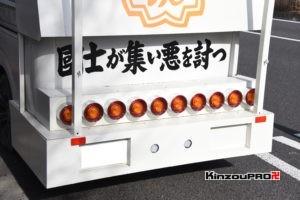 極左も戦意喪失の投石防止網!松魂塾の新作街宣車はバニング風からデコトラ風へ 2