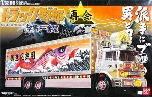 デコトラ ✖ 旧車會!ちょい悪オヤジが喜ぶ昭和不良文化コラボ一番星號カスタム!wwwBlog 1
