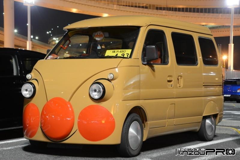 箱根駅伝のアンパンマン号が2014年に大黒パーキングに出現していたwBlog