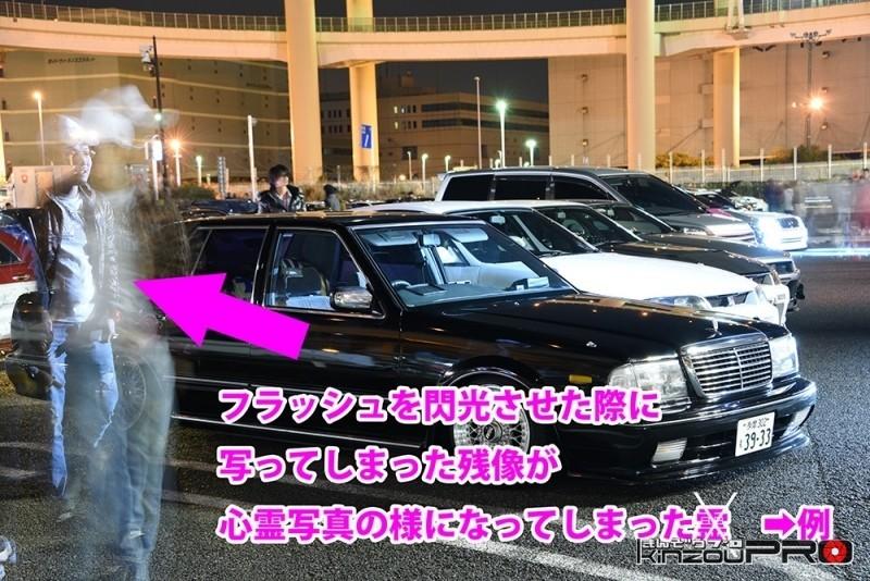 ただならぬバイナルの三菱ランサーエボリューションⅩ『ラブライブ!絢瀬絵里』仕様【凄痛車】 3