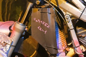 走りに不真面目な走り屋のバイクGSXR250パジャマ号EAST JAPAN 変態 ALL STARS 3