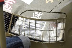 マニアな右翼?すずき工芸も仰天のイケイケ改造激ヤバ街宣車の危険な事実Blog 1