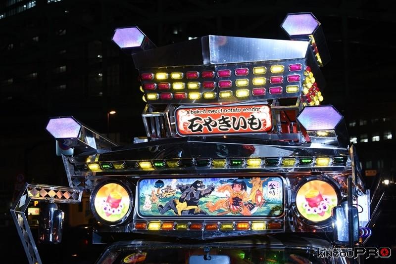 岡本太郎賞改造高級車による移動焼き芋販売車デコセンチュリー(yotta氏作) 2
