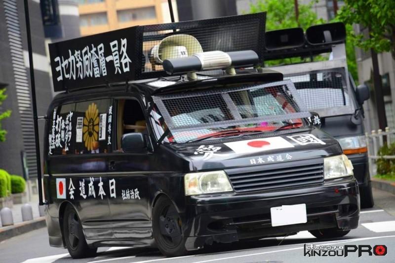 Photo of 街宣車から日本の歴史を学べ!「皇国ノ興廃此ノ一戦ニ在リ。各員一層奮励努力セヨ」