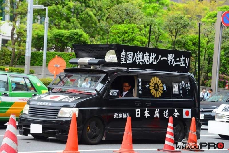 街宣車から日本の歴史を学ぶ「皇国ノ興廃此ノ一戦ニ在リ。各員一層奮励努力セヨ」 3
