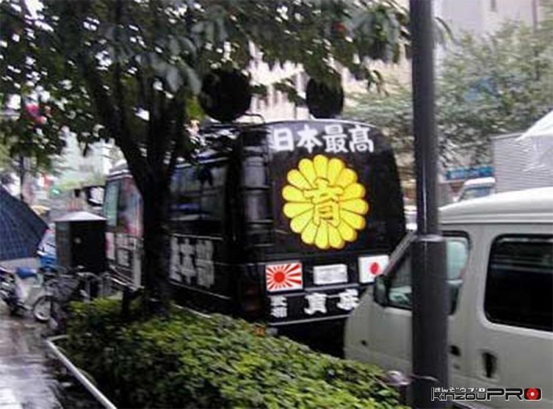 街宣右翼の正体は在日韓国人による自作自演で反日工作員と主張する根拠について 2