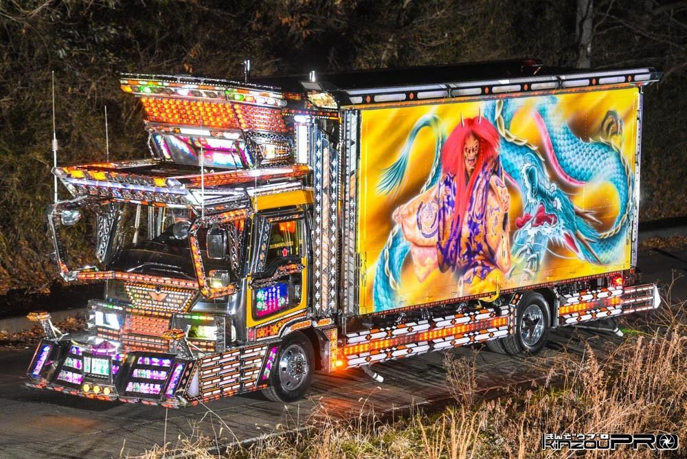 ミッドナイトプリンスをリメイクした全国哥麿会の星将丸は貫禄のスーパーアート車Blog