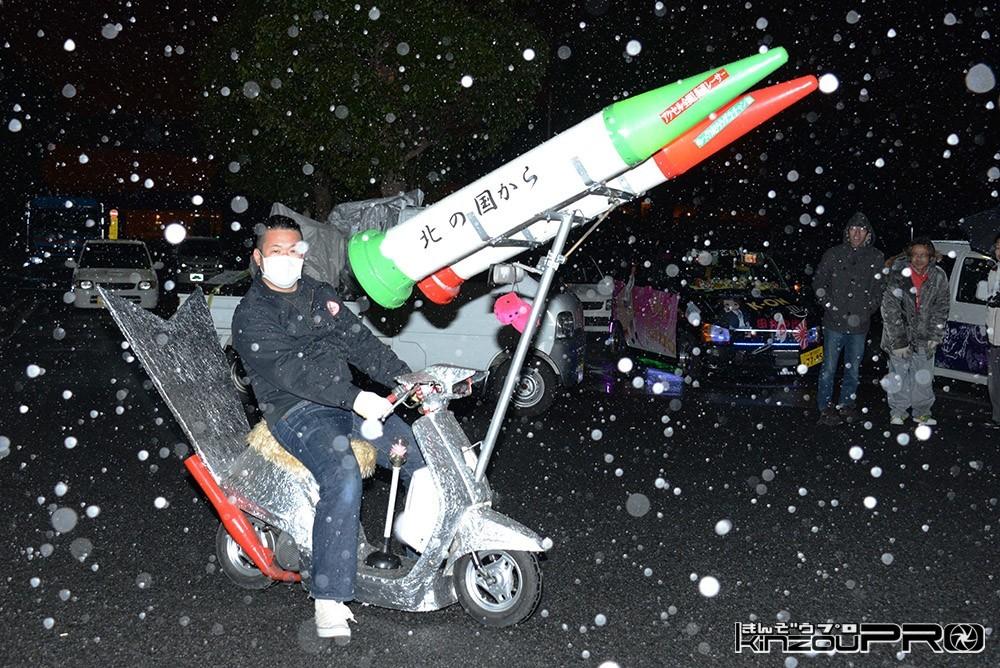笑えない北からの贈り物!ねこまたぎレーシングの暴走が現実になった!Blog 4