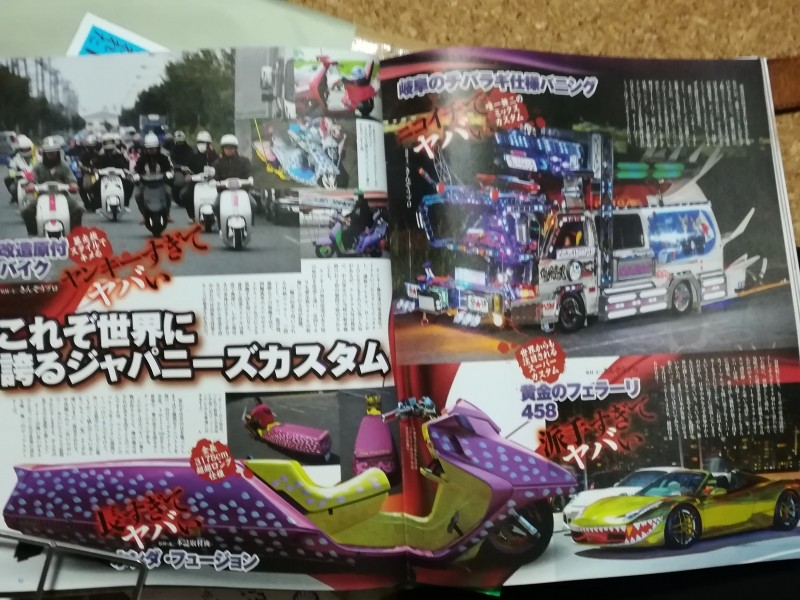 Photo of 世界に誇る日本文化!チバラギ仕様デコトラ風バニング、スーパーカー、改造原付ヤンキー仕様のレポート