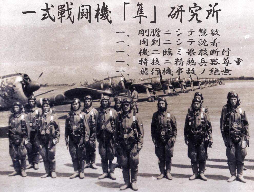 ki-43ii-title1