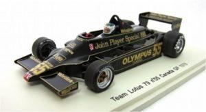名車誕生!F1史上最も美しい車と言われJPSロータス79のカラーを暴走族がセリカXXで再現wPortfolio街道レーサー