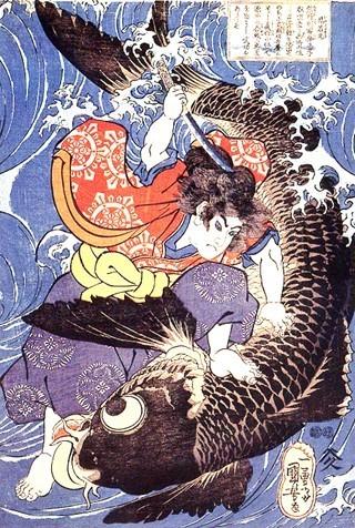 「鬼若丸の化け鯉退治」の画像検索結果