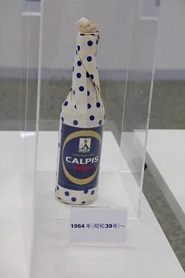 初恋の味を再現したカルピス仕様の70マークII街道レーサー 1