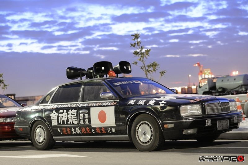 龍神會さんのニッサンプレジデント JG5(日産首領)街宣車