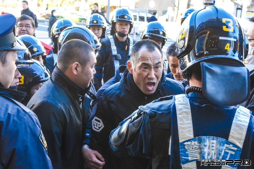 桂田教官を逮捕しようとする警察の正義感は北方領土を巡るロシアの横暴を忘れたか!Blog