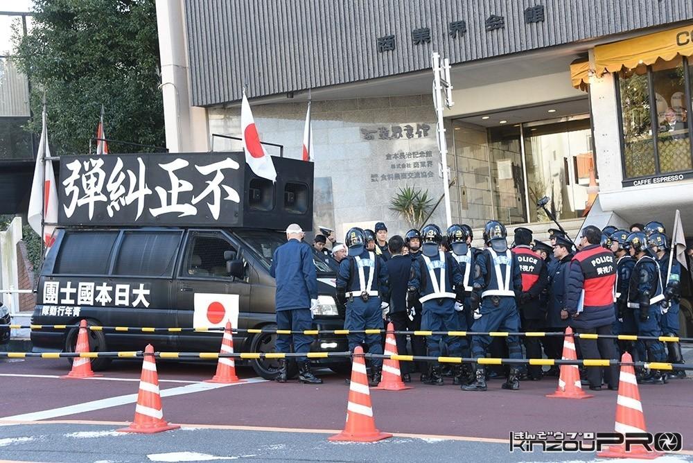 桂田教官を逮捕しようとする警察の正義感は北方領土を巡るロシアの横暴を忘れたか!Blog 2