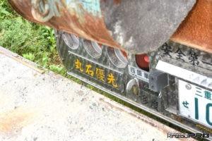 日本一美しい日教組粉砕!全身鱗のド迫力重機輸送車丸石丸の合言葉は国防拡充・尊皇討奸Blog 3