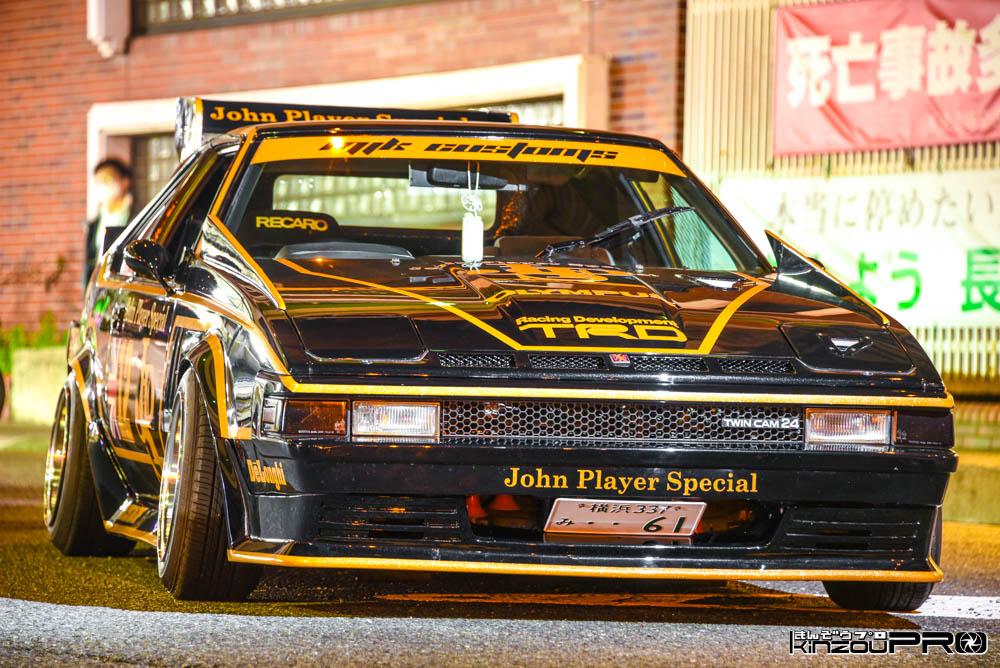 名車誕生!F1史上最も美しい車と言われJPSロータス79のカラーを暴走族がセリカXXで再現wBlog 2