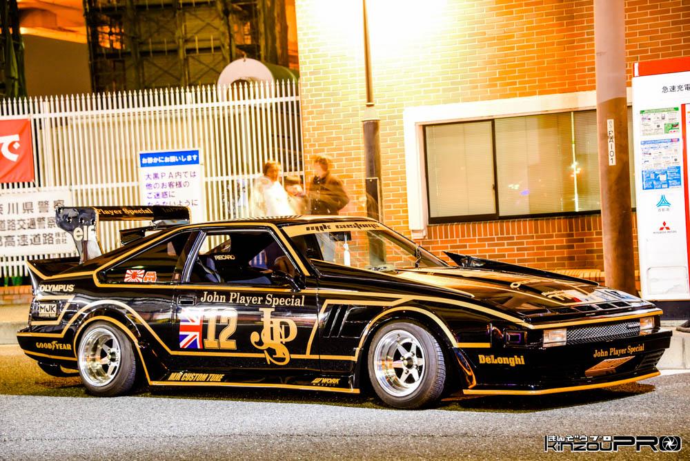 名車誕生!F1史上最も美しい車と言われJPSロータス79のカラーを暴走族がセリカXXで再現wBlog