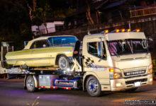 積載車までアメリカン!田舎道でひと際光るジャパニーズローライダーBlog 1